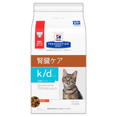 Prescription Diet Feline Dry Food k/d