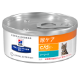 pd-cd-multicare-feline-with-ocean-fish-canned
