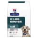 pd-canine-wd-dry