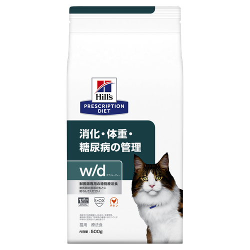 pd-feline-wd-chicken-dry