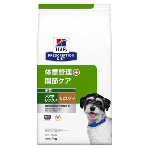 pd-metabolic-plus-mobility-small-bites-canine-dry
