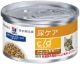 pd-cd-multicare-feline-chicken-and-vegetable-stew-canned
