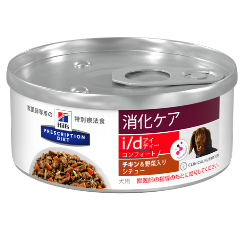 pd-id-canine-stress-rice-vegetable-and-chicken-stew-canned
