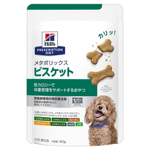 pd-metabolic-canine-treats