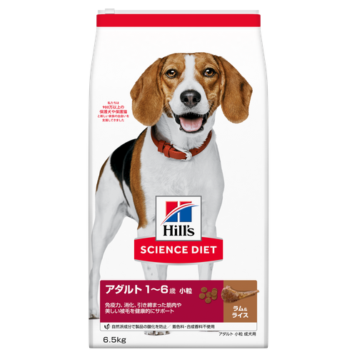 sd-adult-advanced-fitness-small-bites-lamb-meal-and-rice-recipe-dog-food-dry