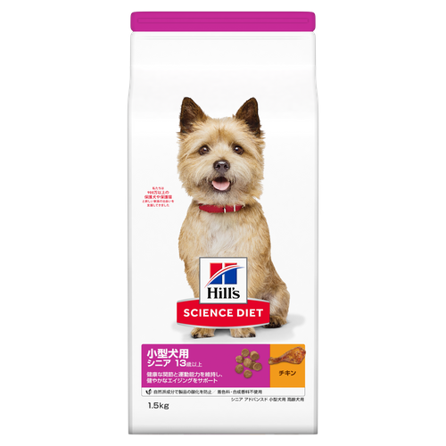 sd-canine-adult-11-plus-small-mini-chicken-dry