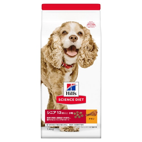 sd-canine-adult-healthy-mobility-chicken-dry