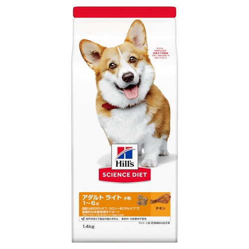 sd-canine-adult-light-mini-chicken-dry
