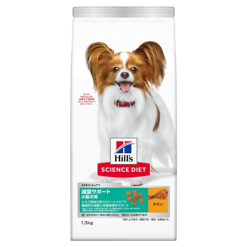 sd-canine-adult-perfect-weight-mini-chicken-dry