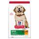 sd-canine-puppy-large-breed-chicken-dry