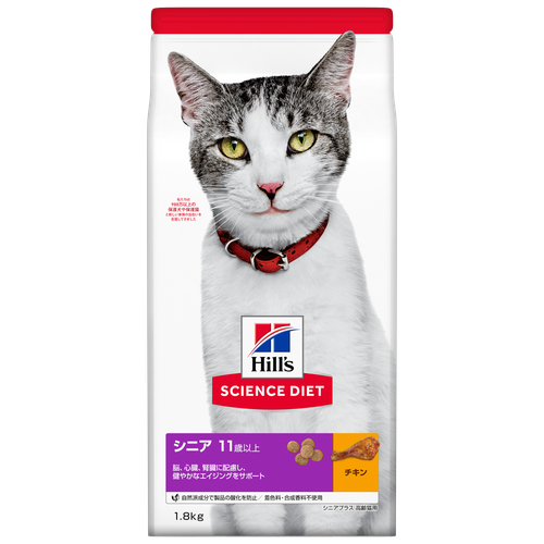 sd-feline-adult-11-plus-healthy-aging-chicken-dry