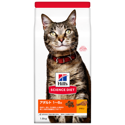 sd-feline-adult-chicken-dry