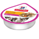 sd-adult-7-plus-small-and-toy-breed-savory-stew-with-chicken-vegetables-dog-food-tray